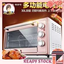 Bear (小熊) Bear Oven Home Fully Automatic Multi-Function Baking Large-Capacity Mini Electric