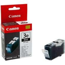 Canon PGI-750 XL Black Ink Cartridge Malaysia