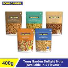 Tong Garden (Bundle Of 2) 400G Delight Nuts