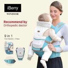 Iberry Makassar Baby Carrier Hipseat / Gendongan Bayi Windsor 9 In 1