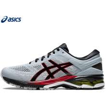 ASICS Gel-Kayano 26 Men'S Flagship Models Running Shoes Sneakers Stable 1011A541 Wide Range Of Constant Optimization Gel, Better Cushioning Protection