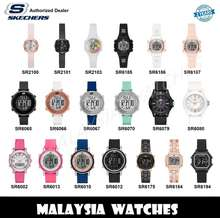 SKECHERS (Official Warranty) 100% Original Analog / Digital Silicone Strap Watch Two (2) Years Warranty