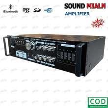 Sound Milan แอมป์ขยายเสียง รุ่น AV-3326 เครื่องขยายเสียง AMPLIFIER Bluetooth MP3 USB SD CARD 2000W P.M.P.O