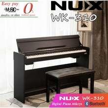 NUX เปียโนไฟฟ้า WK-310 มีฝาปิด อุปกรณ์ครบชุด พร้อมเก้าอี้