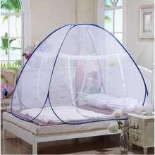 Butterfly Merk Kelambu Tempat Tidur Anti Nyamuk Uk 180 X 200Cm