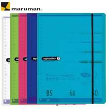 maruman สมุดโน๊ตฉีกญี่ปุ่น B5 กระดาษดีมาก