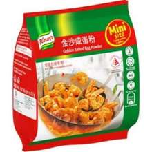 Best Knorr Price in Malaysia   Harga 2019