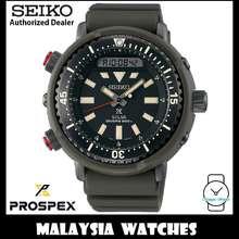 Seiko Snj031P1 Prospex Arnie Urban Safari Solar Power Analog Digital Black Dial 200M Diver'S Silicone Strap Men'S Watch