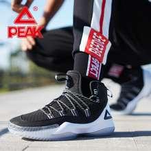Peak [Mã Mask2630K Giảm 15% Tối Đa 30K Đơn Từ 99K] Giày Bóng Rổ Streetball Master 1 Phiên Bản Mới Da830551 Chính Hãng