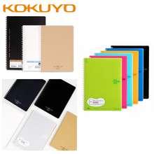 Kokuyo Campus Soft Ring Notebook A5/B5