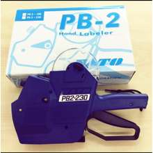 SATO Pb2 - 230 Price Gun / Hand Labeler / Label Machine