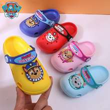 Paw Patrol Kids Shoes.Children'S Sand Garden Shoes. Hole Shoes. Crocs. Kid'S Garden Shoes.Children'S Slippers.