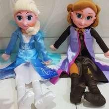 Toko Online Boneka Frozen di Indonesia  8bbcbae2f0