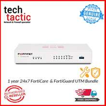 Fortinet Online Store   The best prices online in Malaysia   iPrice