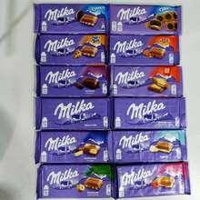 Milka 🇧🇬[Halal] Daim• Oreo• Yogurt • White •Alphine Milk Chocolate 93G++