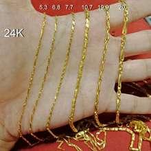 UBSGold 24K Kalung Emas Asli Berbagai Model Padi Bambu