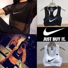 Nike Sports Underwear Women'S Bra Mid-To-High Strength Shockproof Yoga Vest Fitness Running Tights
