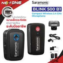 Saramonic Blink500 Set B1 ไมโครโฟน ไมโครโฟนไร้สาย ไมค์ลอย พร้อมไมค์คลิปหนีบเสื้อ wireless ใช้กับกล้อง DSLR และ สมาร์ทโฟน