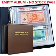 PCCB [Ring File] A23 Pu Leather First Day Cover Paper Money Fdc Pmg Clear Album (Extra Wide)