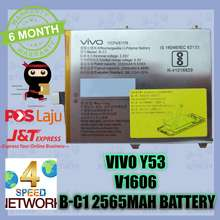 Compare Latest Vivo Phones and Tablets Batteries Price in