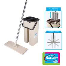 Home Gallery Microfiber Flat Mop Set With Self Cleaning Bucket (Small) Zt37 (Cream)