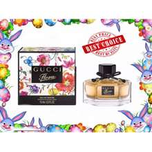 e8923e0f774 Gucci Flora by for Women Eau de Parfum 75ml