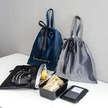 EPIRUS Lettering Velvet Drawstring Insulated Lunch Bag