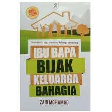 Karya Bestari IBU BAPA BIJAK KELUARGA BAHAGIA (READY STOCK)