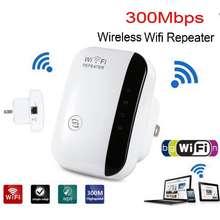 wifi .ตัวรับสัญญาณ ตัวดูดเพิ่มความแรงสัญญาณไวเลส 300Mbps Repeater Wireless Router Range Extender Signal Booster WPS