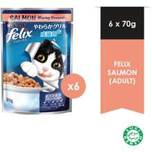 Purina Felix® Adult Cat With Salmon In Jelly (1 Pouch Of 70G) X 6