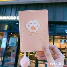 Starbucks 2020 Pink Sakura Cat Paw Diary Mini Notebook Journal
