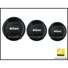 Compare Latest Nikon Camera Lenses Price in Malaysia | Harga August