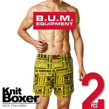 B.U.M Equipment Bum - 2 Boxer (Bag992Xx) Best Buy