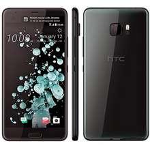HTC HTC U Ultra 64GB Sapphire Blue