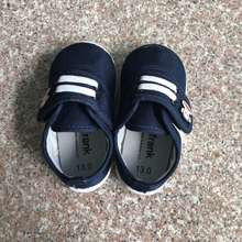 Paul Frank Baby Shoes