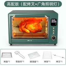 Bear Electric Oven Household Small Oven Baking Multifunctional Automatic Intelligent Large Capacity Cake