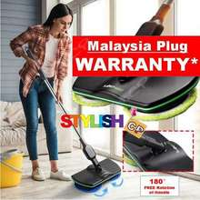 Supermaid Wireless Electric Spin Cordless Rotary Rechargeable Floor Polish Mop