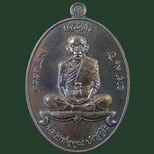 amulets เหรียญเจริญพรบน 91 หลวงพ่อคูณ วัดบ้านกอก เนื้อชนวนพระประธาน ปี2557 โค้ต ๒๔๖