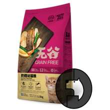 Kitchen Flavor grainfree 1.5 kg baby cat and kitten food