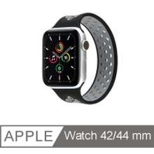Apple Apple Watch Band 42/44mm Sports Liquid Silicone Single Circle Watch Ring-Gray-Size M