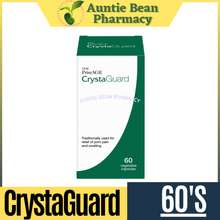 PRIME THE CrystaGuard with Ayuric 60s