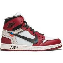 Nike Air Jordan Price in Hong Kong