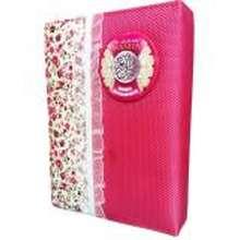 alquran_marwa Alquran Wanita Ummul Mukminin Resleting Ukuran A5/Sedang - Pink