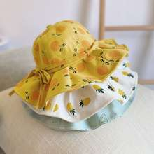HaBabe 1-3 years Baby hat summer thin female baby sun hat 1-3 years old princess fisherman hat girl summer fruit
