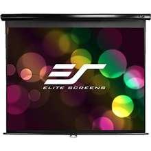 """Elite Screens """"MANUAL SCREEN 120"""""""" Diagonal size 16:9"""""""