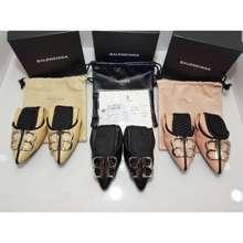 Balenciaga Separu Flat Ballet Mirror / Flat Ballet Shoe Mirror / Sepatu Ballet