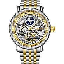 Stuhrling Original Watches The Best Prices Online In Philippines