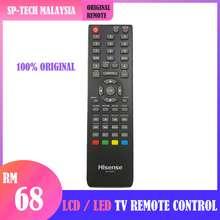 Compare Latest Hisense Remotes Price in Malaysia | Harga