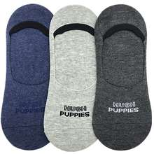 Hush Puppies 3PCS MENS NO SHOW ANKLE SOCKS - #432853 (AS1, Int: One size)