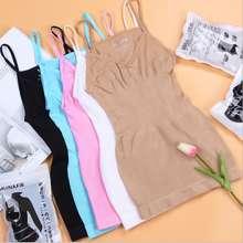 Munafie Baju Atasan / Baju Korset / Original Slim Cloth